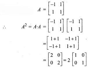 RBSE Solutions for Class 12 Maths Chapter 3 Additional Questions 1.1