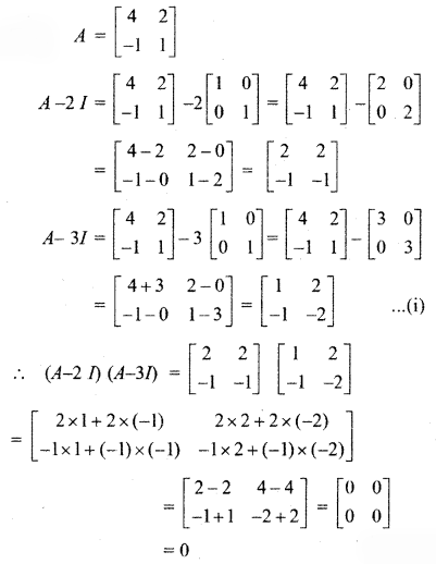 RBSE Solutions for Class 12 Maths Chapter 3 Additional Questions 2.1