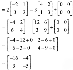 RBSE Solutions for Class 12 Maths Chapter 3 Additional Questions 13.1