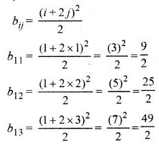 RBSE Solutions for Class 12 Maths Chapter 3 Additional Questions 14.1