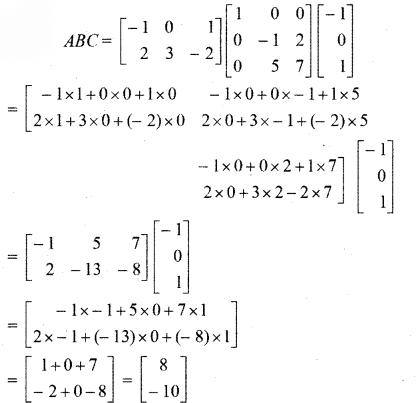 RBSE Solutions for Class 12 Maths Chapter 3 Additional Questions 15.1