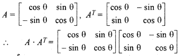 RBSE Solutions for Class 12 Maths Chapter 3 Additional Questions 16.1