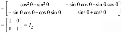 RBSE Solutions for Class 12 Maths Chapter 3 Additional Questions 16.2