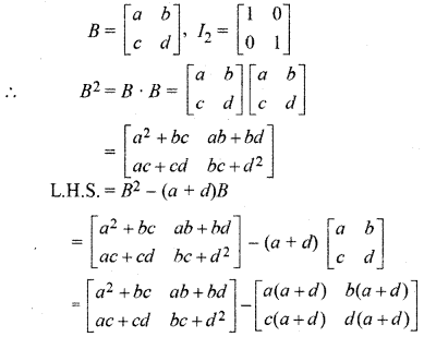 RBSE Solutions for Class 12 Maths Chapter 3 Additional Questions 18.2
