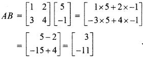 RBSE Solutions for Class 12 Maths Chapter 3 Additional Questions 3.2
