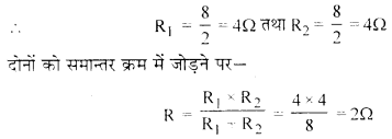 RBSE Solutions for Class 12 Physics Chapter 5 विद्युत धारा 16
