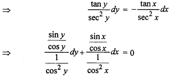 RBSE Solutions for Class 12 Maths Chapter 12 अवकल समीकरण Ex 12.4