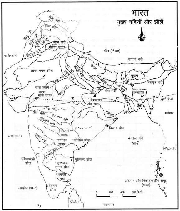 NCERT Solutions for Class 9 Social Science Geography Chapter 3 (Hindi Medium) 5