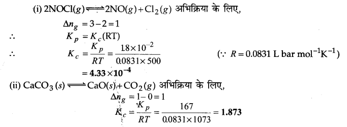 UP Board Solutions for Class 11 Chemistry Chapter 7 Equilibrium img-5