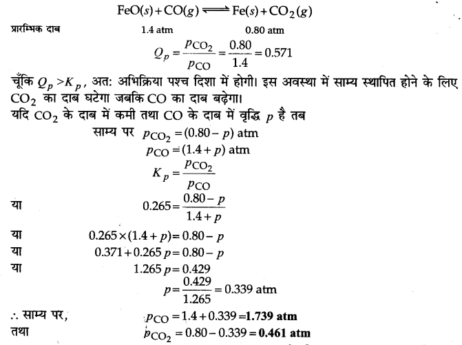 UP Board Solutions for Class 11 Chemistry Chapter 7 Equilibrium img-22