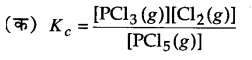 UP Board Solutions for Class 11 Chemistry Chapter 7 Equilibrium img-31
