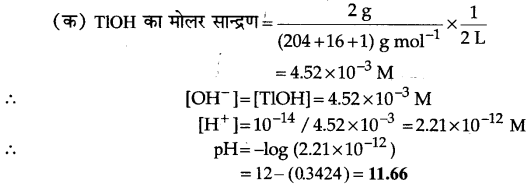 UP Board Solutions for Class 11 Chemistry Chapter 7 Equilibrium img-49