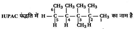 UP Board Solutions for Class 11 Chemistry Chapter 12 Organic Chemistry Some Basic Principles and Techniques img-46