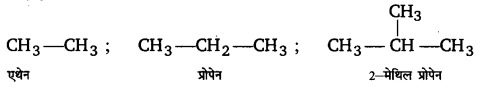 UP Board Solutions for Class 11 Chemistry Chapter 12 Organic Chemistry Some Basic Principles and Techniques img-50