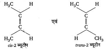 UP Board Solutions for Class 11 Chemistry Chapter 12 Organic Chemistry Some Basic Principles and Techniques img-73
