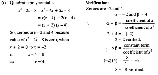 NCERT Solutions for Class 10 Maths Chapter 2 Polynomials Ex 2.2 1