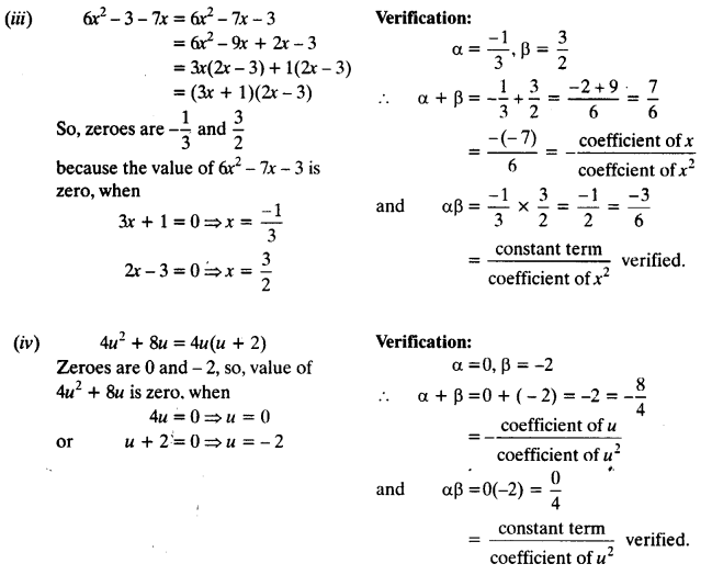 NCERT Solutions for Class 10 Maths Chapter 2 Polynomials Ex 2.2 3