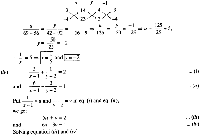 NCERT Solutions for Class 10 Maths Chapter 3 Pair of Linear Equations in Two Variables Ex 3.6 6
