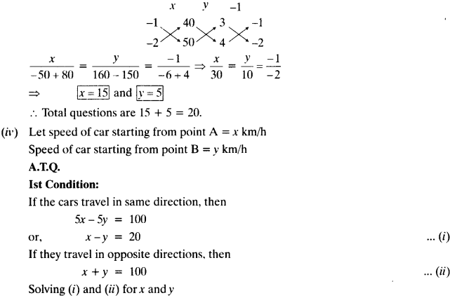 NCERT Solutions for Class 10 Maths Chapter 3 Pair of Linear Equations in Two Variables Ex 3.5 12