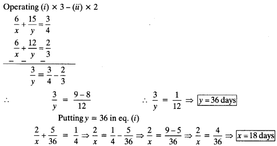 NCERT Solutions for Class 10 Maths Chapter 3 Pair of Linear Equations in Two Variables Ex 3.6 16