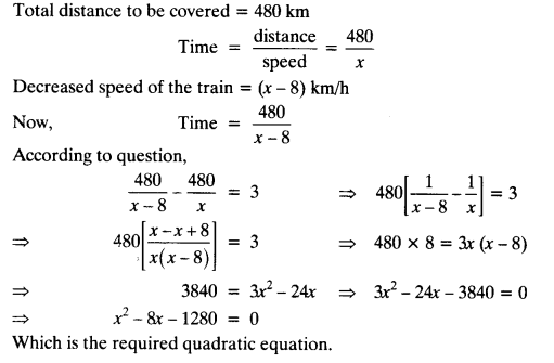NCERT Solutions for Class 10 Maths Chapter 4 Quadratic Equations Ex 4.1 1