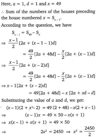 NCERT Solutions for Class 10 Maths Chapter 5 Arithmetic Progressions Ex 5.4 7