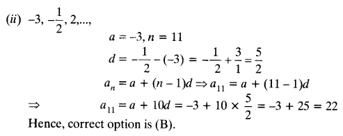 NCERT Solutions for Class 10 Maths Chapter 5 Arithmetic Progressions Ex 5.2 3