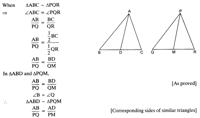 ncert solutions for class 10 maths chapter 6 triangles ex 6.3