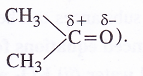NCERT Solutions for Class 11 Chemistry Chapter 10 The s-Block Elements 58