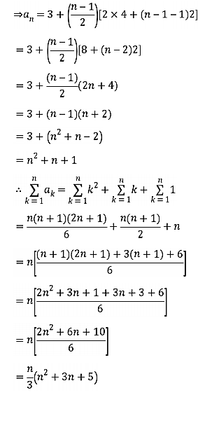 NCERT Solutions for Class 11 Maths Chapter 9 Sequences and Series Miscellaneous Exercise 35