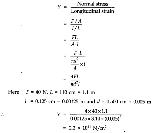 NCERT Solutions for Class 11 Physics Chapter 2 Units and Measurements Numerical Questions Q8
