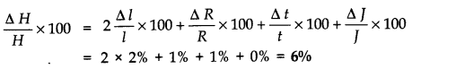 NCERT Solutions for Class 11 Physics Chapter 2 Units and Measurements Extra Questions HOTS Q3.1