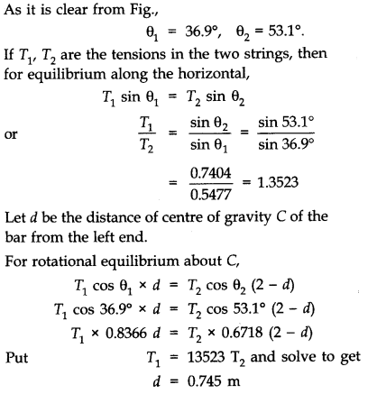 NCERT Solutions for Class 11 Physics Chapter 7 System of Particles and Rotational Motion Q8.1