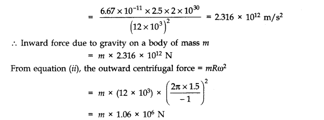 NCERT Solutions for Class 11 Physics Chapter 8 Gravitation Q23