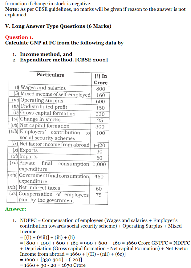 NCERT Solutions for Class 12 Macro Economics Chapter 2 National Income and Relation 34