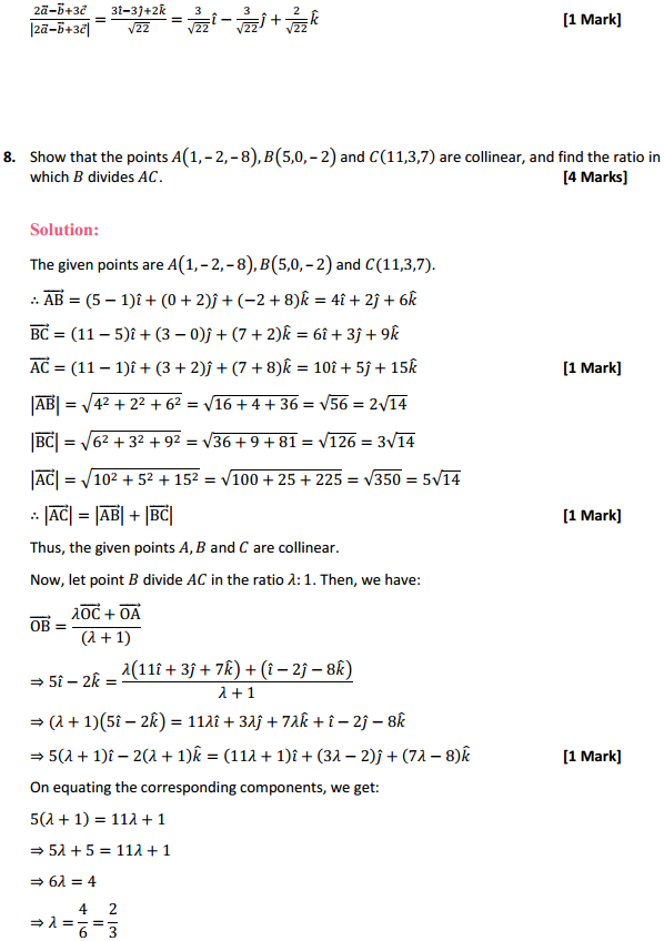 NCERT Solutions for Class 12 Maths Chapter 10 Vector Algebra Miscellaneous Exercise 5