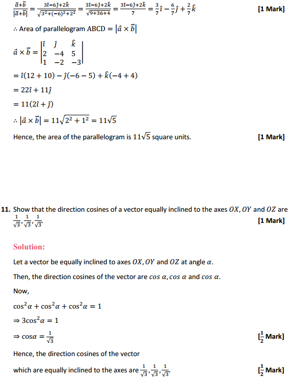 NCERT Solutions for Class 12 Maths Chapter 10 Vector Algebra Miscellaneous Exercise 7