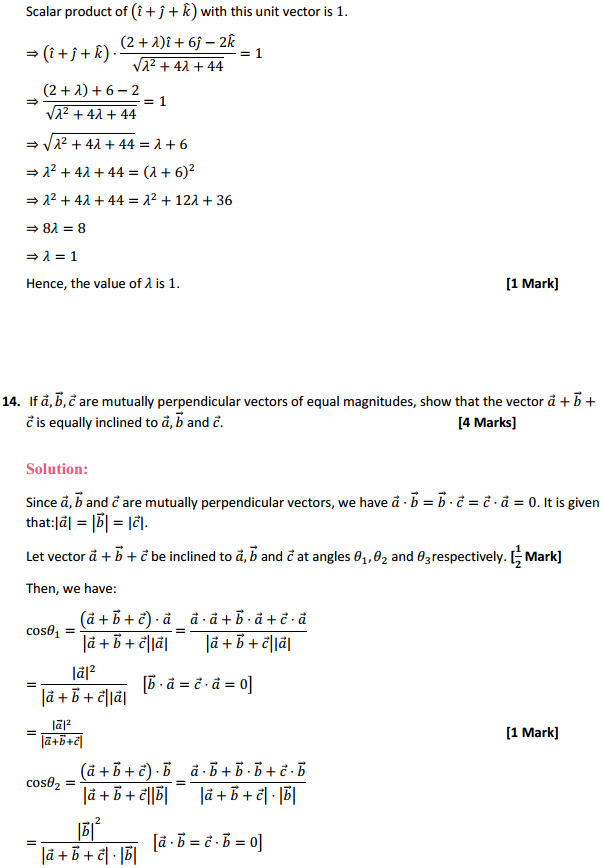 NCERT Solutions for Class 12 Maths Chapter 10 Vector Algebra Miscellaneous Exercise 9