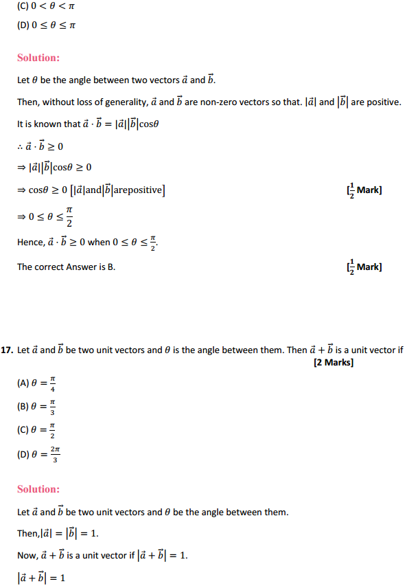 NCERT Solutions for Class 12 Maths Chapter 10 Vector Algebra Miscellaneous Exercise 11