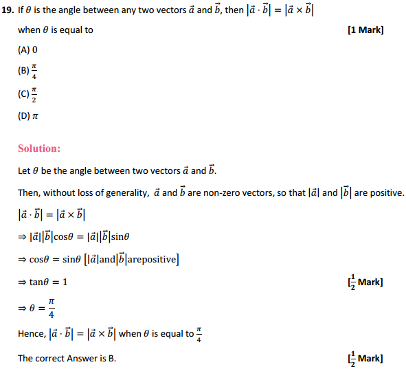 NCERT Solutions for Class 12 Maths Chapter 10 Vector Algebra Miscellaneous Exercise 13