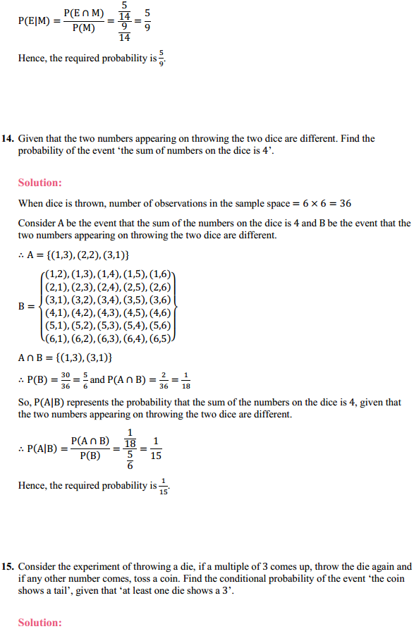 NCERT Solutions for Class 12 Maths Chapter 13 Probability Ex 13.1 18