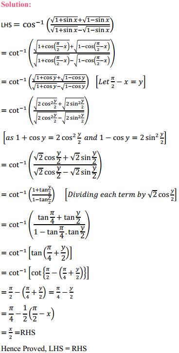 NCERT Solutions for Class 12 Maths Chapter 2 Inverse Trigonometric Functions Miscellaneous Exercise 6