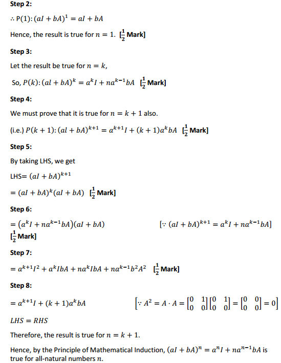 NCERT Solutions for Class 12 Maths Chapter 3 Matrices Miscellaneous Exercise 2