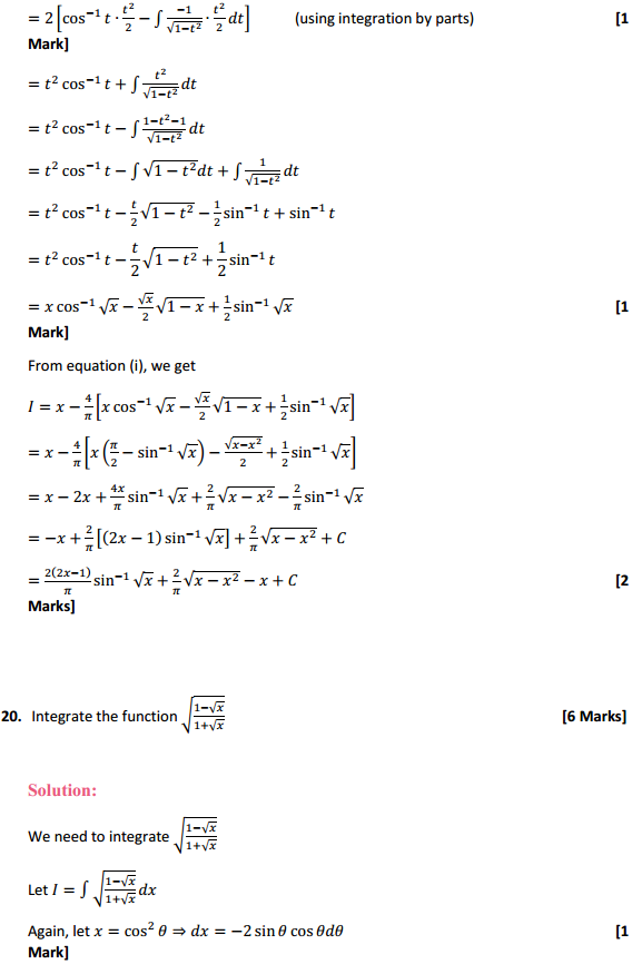 NCERT Solutions for Class 12 Maths Chapter 7 Integrals Miscellaneous Exercise 14