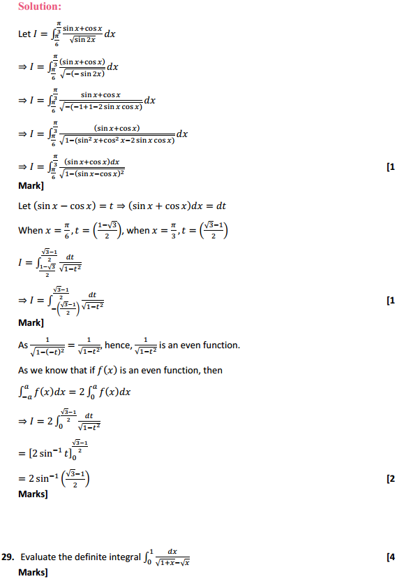 NCERT Solutions for Class 12 Maths Chapter 7 Integrals Miscellaneous Exercise 22