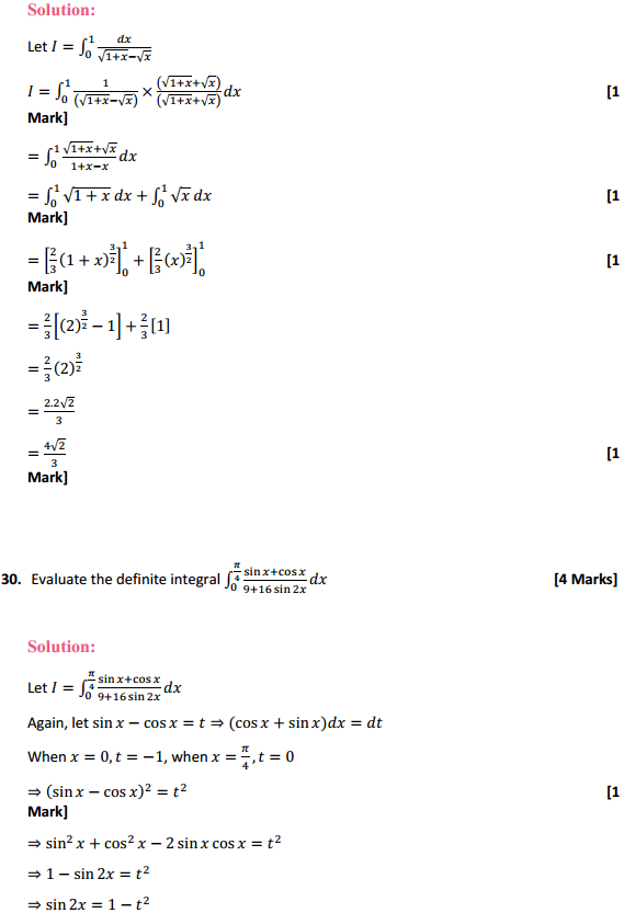 NCERT Solutions for Class 12 Maths Chapter 7 Integrals Miscellaneous Exercise 23