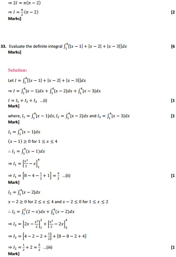 NCERT Solutions for Class 12 Maths Chapter 7 Integrals Miscellaneous Exercise 26