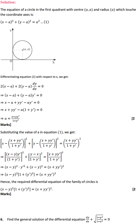 NCERT Solutions for Class 12 Maths Chapter 9 Differential Equations Miscellaneous Exercise 14
