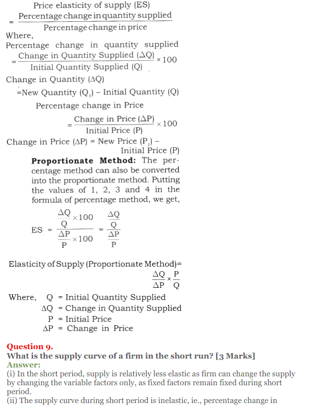 NCERT Solutions for Class 12 Micro Economics Chapter 7 Supply 6
