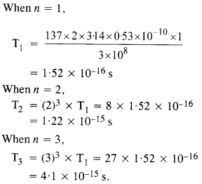 NCERT Solutions for Class 12 Physics Chapter 12 Atoms 6